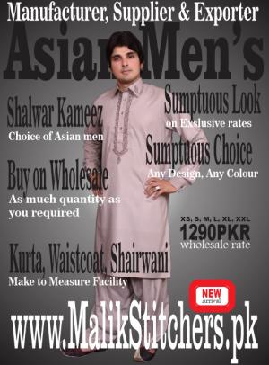 Mens Fancy Shalwar Kameez on wholesale From UK, Pakistan